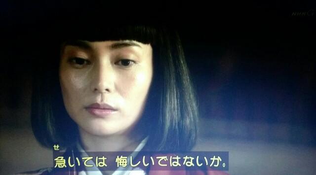 f:id:morifumikirikita319:20170626092225j:image