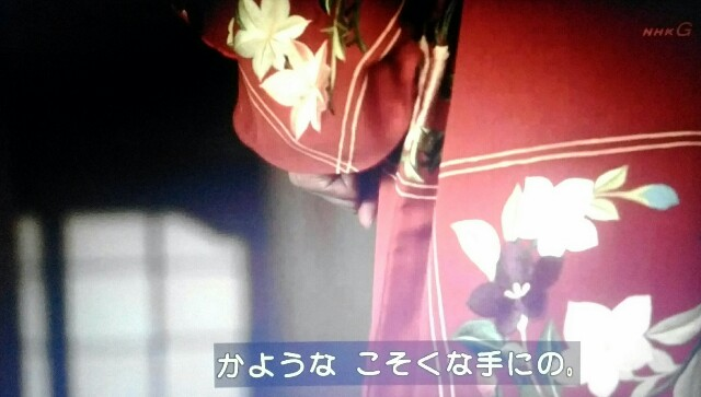f:id:morifumikirikita319:20170626092240j:image