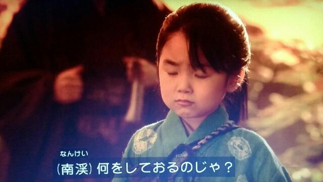 f:id:morifumikirikita319:20170626092417j:image