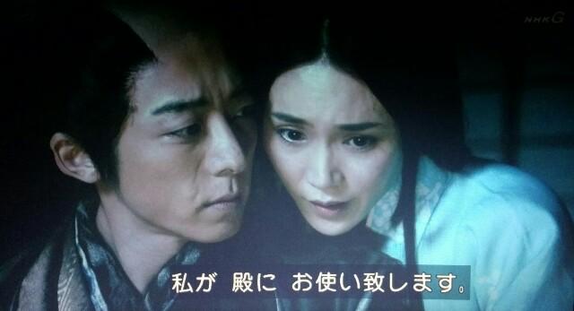f:id:morifumikirikita319:20170626103634j:image