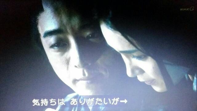 f:id:morifumikirikita319:20170626103749j:image