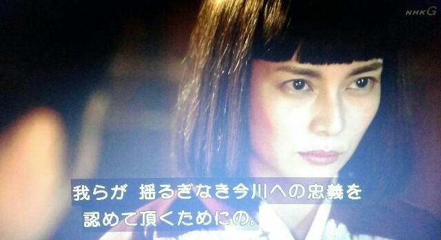 f:id:morifumikirikita319:20170626110640j:image