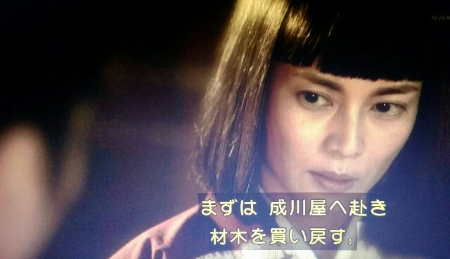 f:id:morifumikirikita319:20170626110746j:image