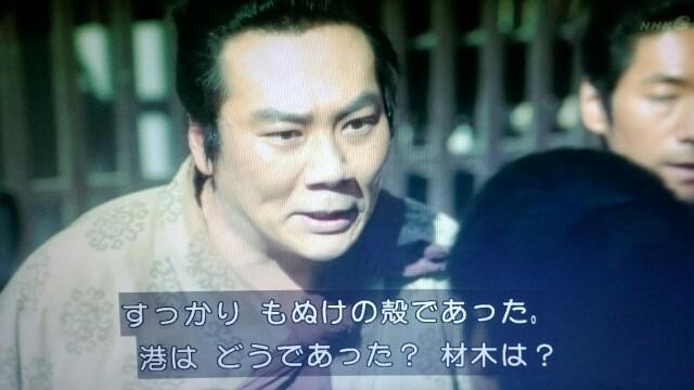 f:id:morifumikirikita319:20170626110831j:image