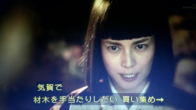 f:id:morifumikirikita319:20170626110900j:image