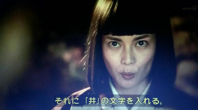 f:id:morifumikirikita319:20170626110919j:image