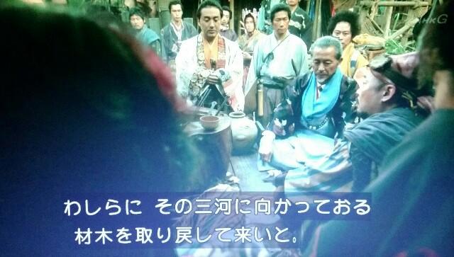 f:id:morifumikirikita319:20170626111021j:image