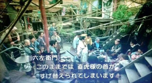 f:id:morifumikirikita319:20170626111054j:image