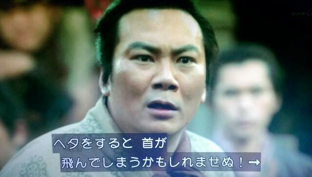 f:id:morifumikirikita319:20170626111111j:image
