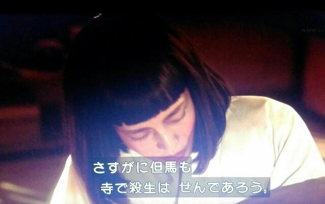 f:id:morifumikirikita319:20170626121438j:image