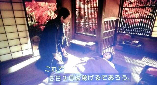 f:id:morifumikirikita319:20170626121516j:image