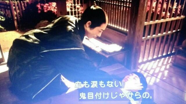 f:id:morifumikirikita319:20170626124900j:image