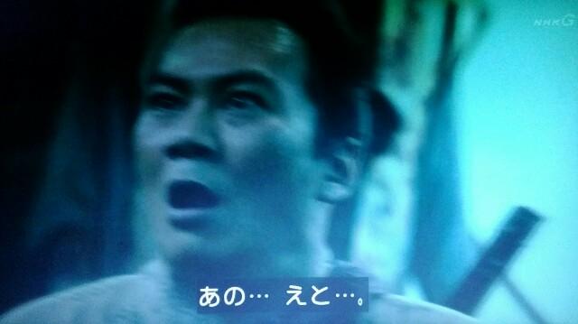 f:id:morifumikirikita319:20170626130406j:image