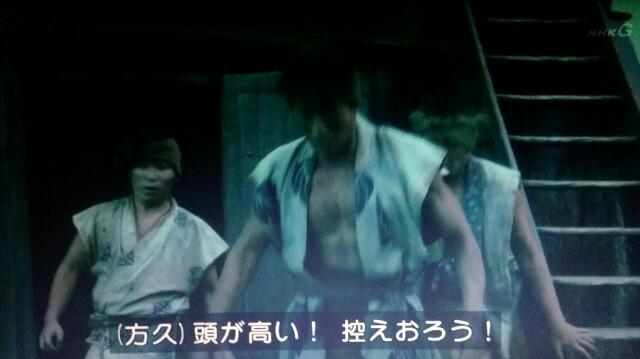 f:id:morifumikirikita319:20170626130423j:image