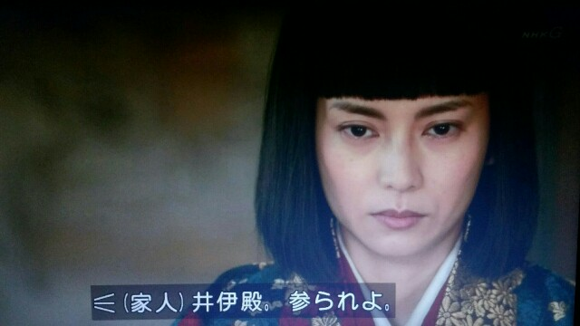 f:id:morifumikirikita319:20170626130516j:image