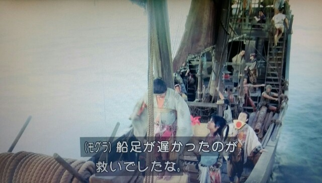 f:id:morifumikirikita319:20170626131208j:image