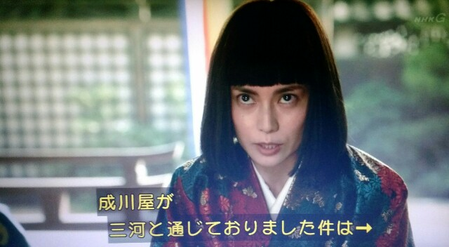 f:id:morifumikirikita319:20170626132411j:image