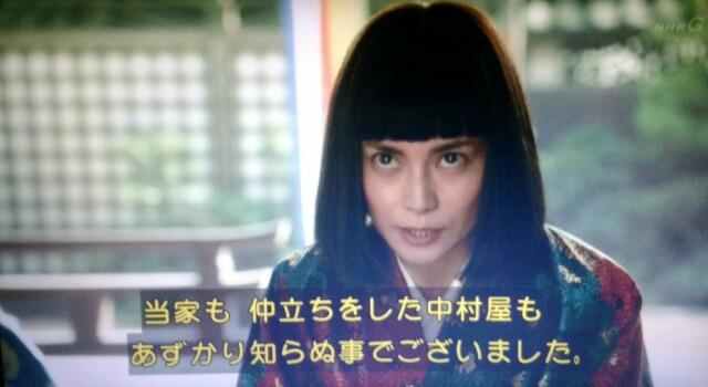 f:id:morifumikirikita319:20170626132433j:image
