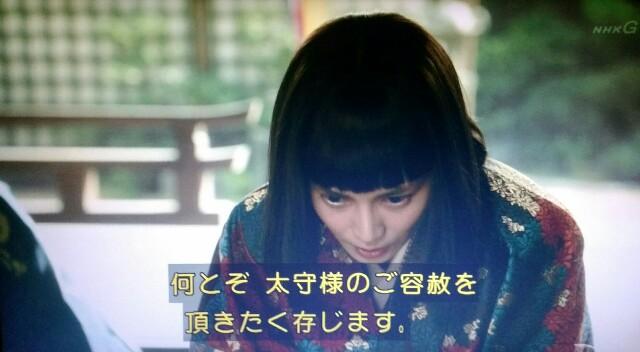 f:id:morifumikirikita319:20170626132448j:image