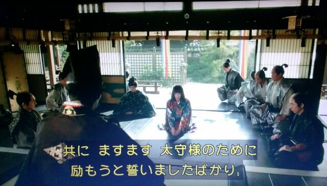 f:id:morifumikirikita319:20170626132527j:image