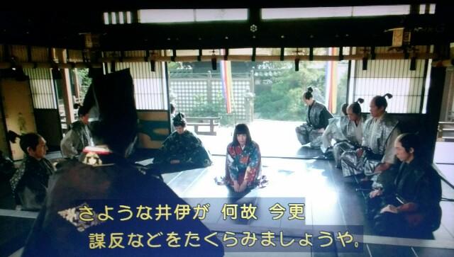 f:id:morifumikirikita319:20170626132545j:image