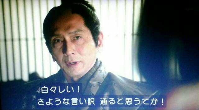 f:id:morifumikirikita319:20170626132611j:image