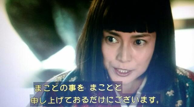 f:id:morifumikirikita319:20170626132629j:image
