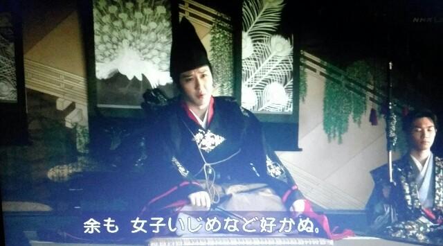 f:id:morifumikirikita319:20170626132643j:image