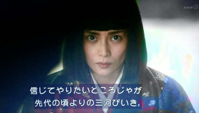 f:id:morifumikirikita319:20170626132657j:image