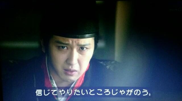 f:id:morifumikirikita319:20170626132720j:image