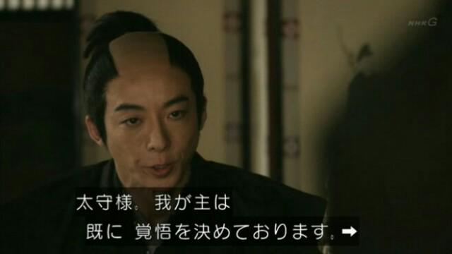 f:id:morifumikirikita319:20170626133811j:image