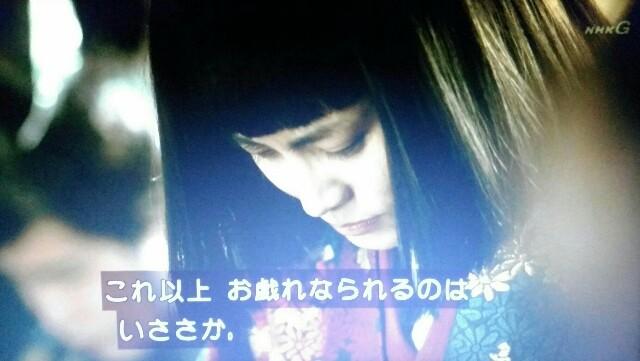 f:id:morifumikirikita319:20170626133926j:image