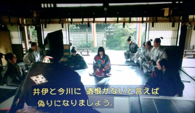 f:id:morifumikirikita319:20170626134016j:image