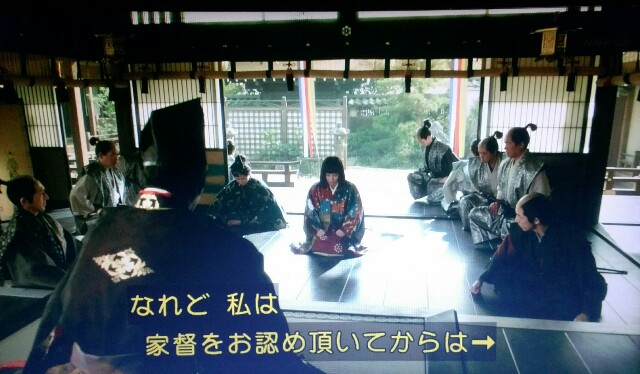 f:id:morifumikirikita319:20170626134034j:image