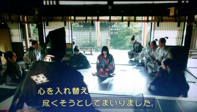 f:id:morifumikirikita319:20170626134052j:image