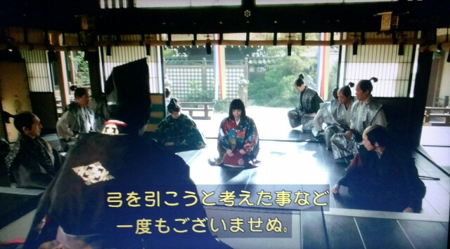 f:id:morifumikirikita319:20170626134108j:image