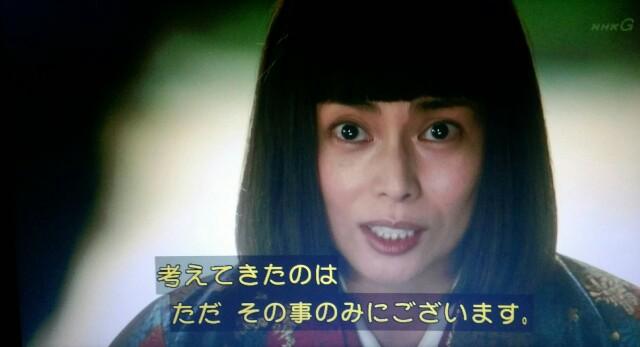 f:id:morifumikirikita319:20170626134141j:image