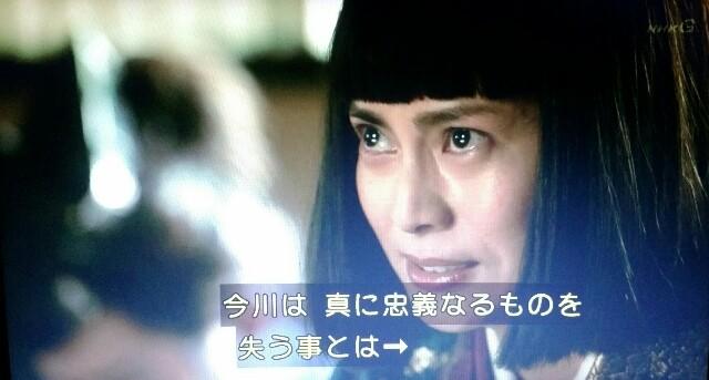 f:id:morifumikirikita319:20170626134221j:image