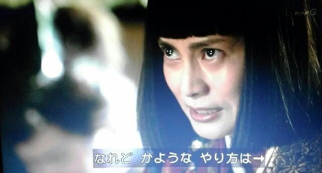 f:id:morifumikirikita319:20170626134238j:image
