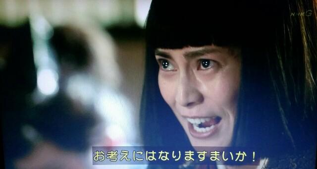 f:id:morifumikirikita319:20170626134252j:image