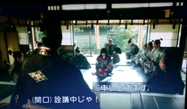 f:id:morifumikirikita319:20170626134343j:image