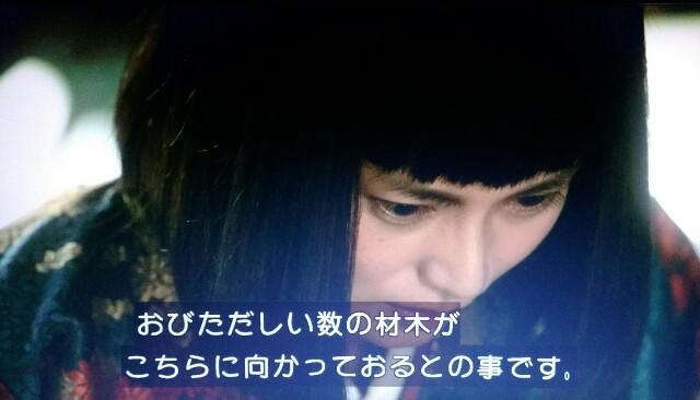 f:id:morifumikirikita319:20170626134413j:image