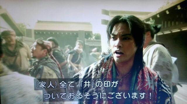 f:id:morifumikirikita319:20170626135916j:image