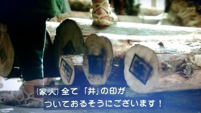 f:id:morifumikirikita319:20170626135935j:image