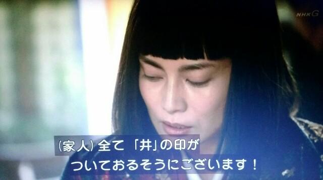 f:id:morifumikirikita319:20170626135954j:image
