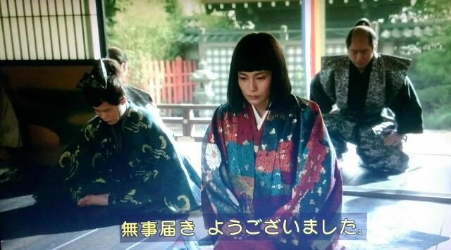 f:id:morifumikirikita319:20170626140013j:image