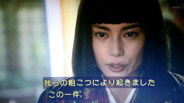 f:id:morifumikirikita319:20170626140032j:image