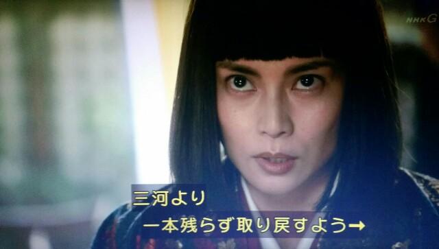 f:id:morifumikirikita319:20170626140109j:image