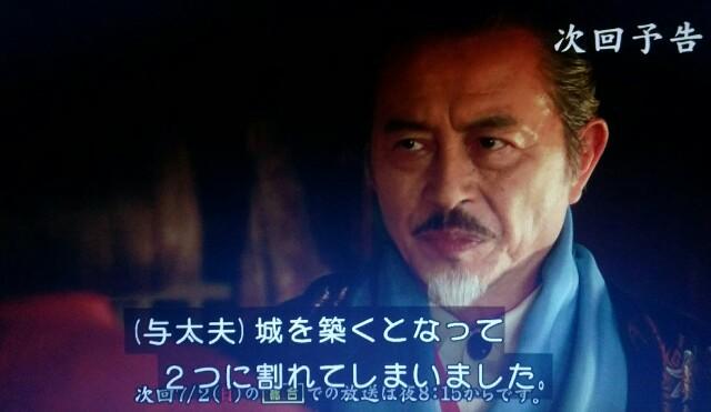 f:id:morifumikirikita319:20170626141123j:image
