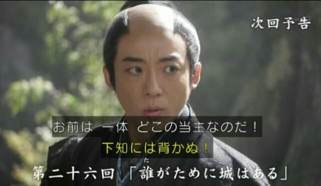 f:id:morifumikirikita319:20170626141141j:image